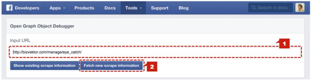 Facebookの提供する Open Graph Object Debuggerを使います。