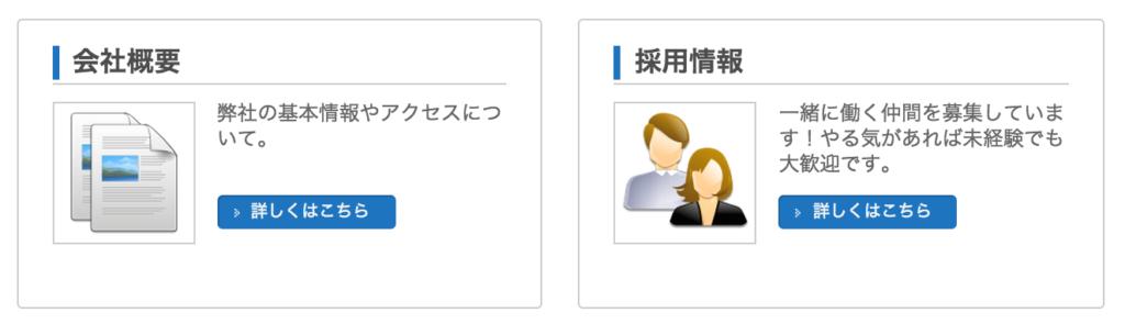 子ページインデックスでの表示例