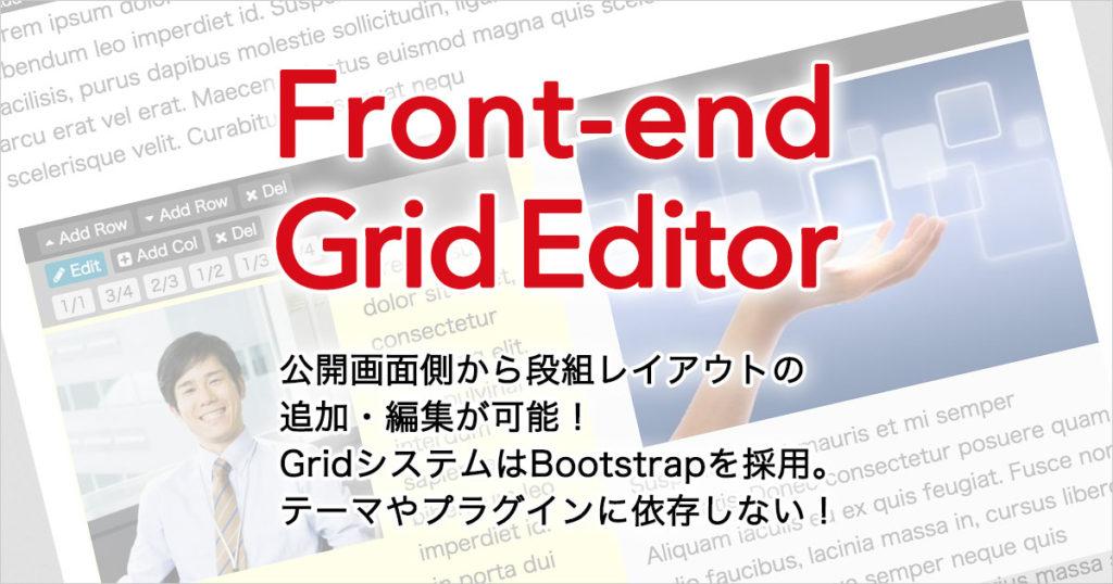 grid-editor