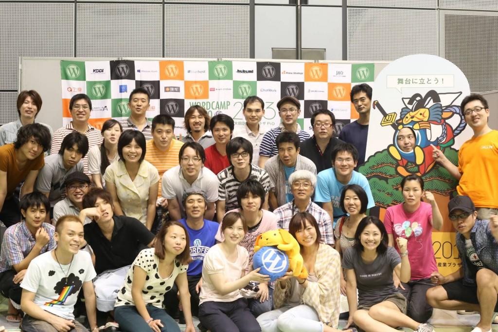 WordCampTokyo2013 前日記念撮影
