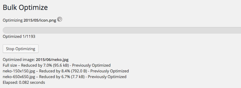 「Start optimizing」のボタンをクリックする