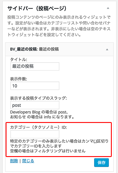 new_post_widget