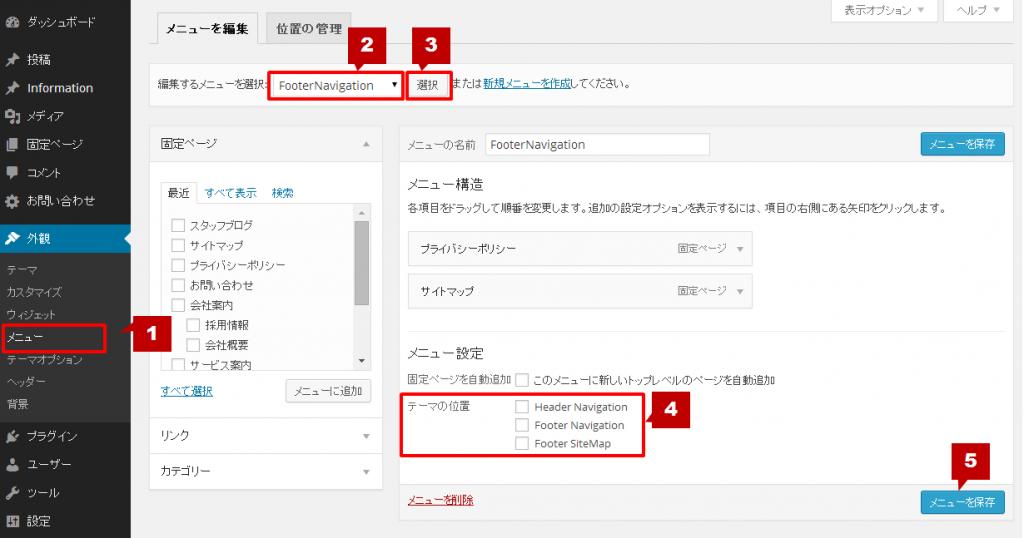 sample_menu_setting