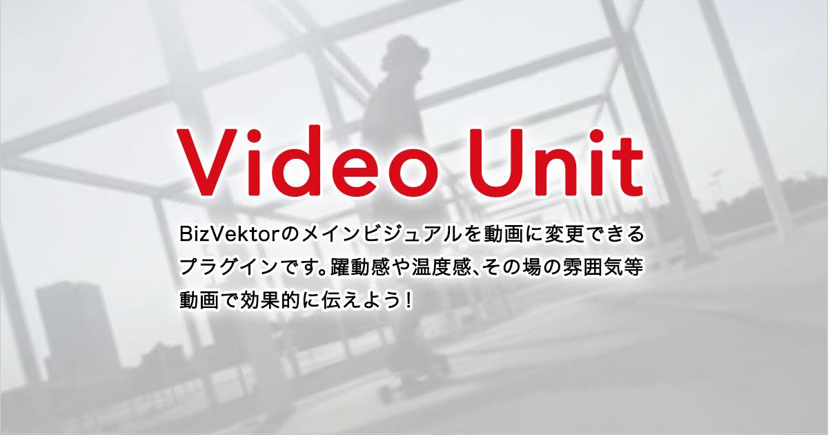 video_unit_