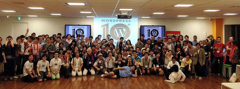 WordPress 10周年イベント