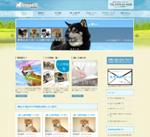 柴犬ブリーダー直営の子犬販売「ステップペット」
